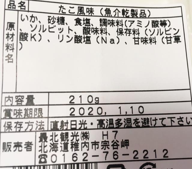 06670C71-A6AD-4DF8-9BD6-A003A00CEF06.jpg