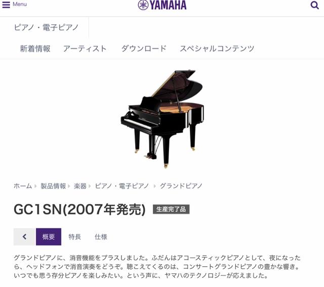 E37460CA-B250-4A2C-B603-C76F17770B5B.jpg